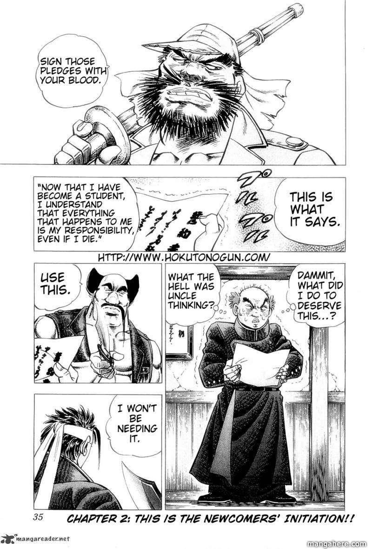 Akatsuki!! Otokojuku 2 Page 1
