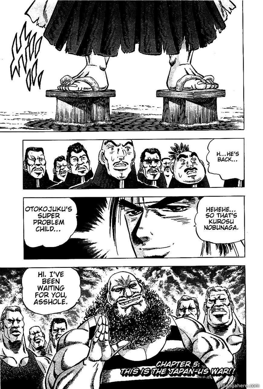 Akatsuki!! Otokojuku 5 Page 1