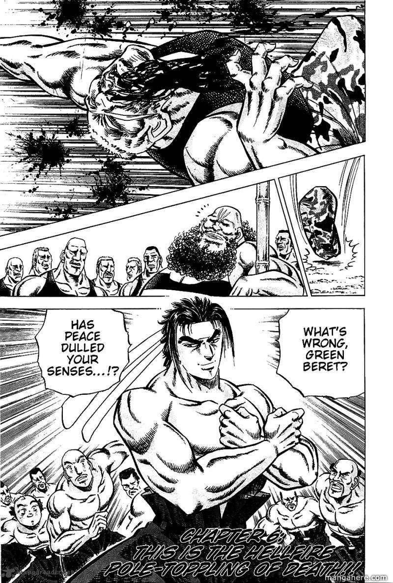 Akatsuki!! Otokojuku 6 Page 1