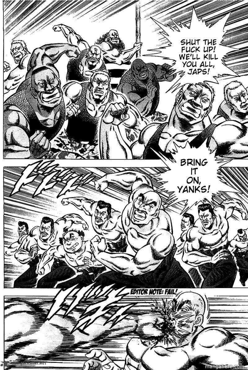 Akatsuki!! Otokojuku 6 Page 2