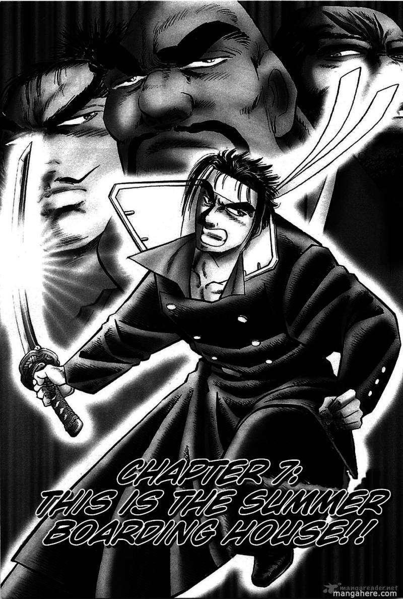 Akatsuki!! Otokojuku 7 Page 1