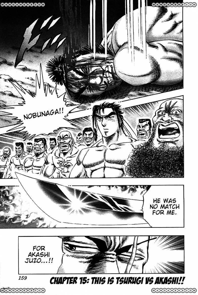 Akatsuki!! Otokojuku 15 Page 1