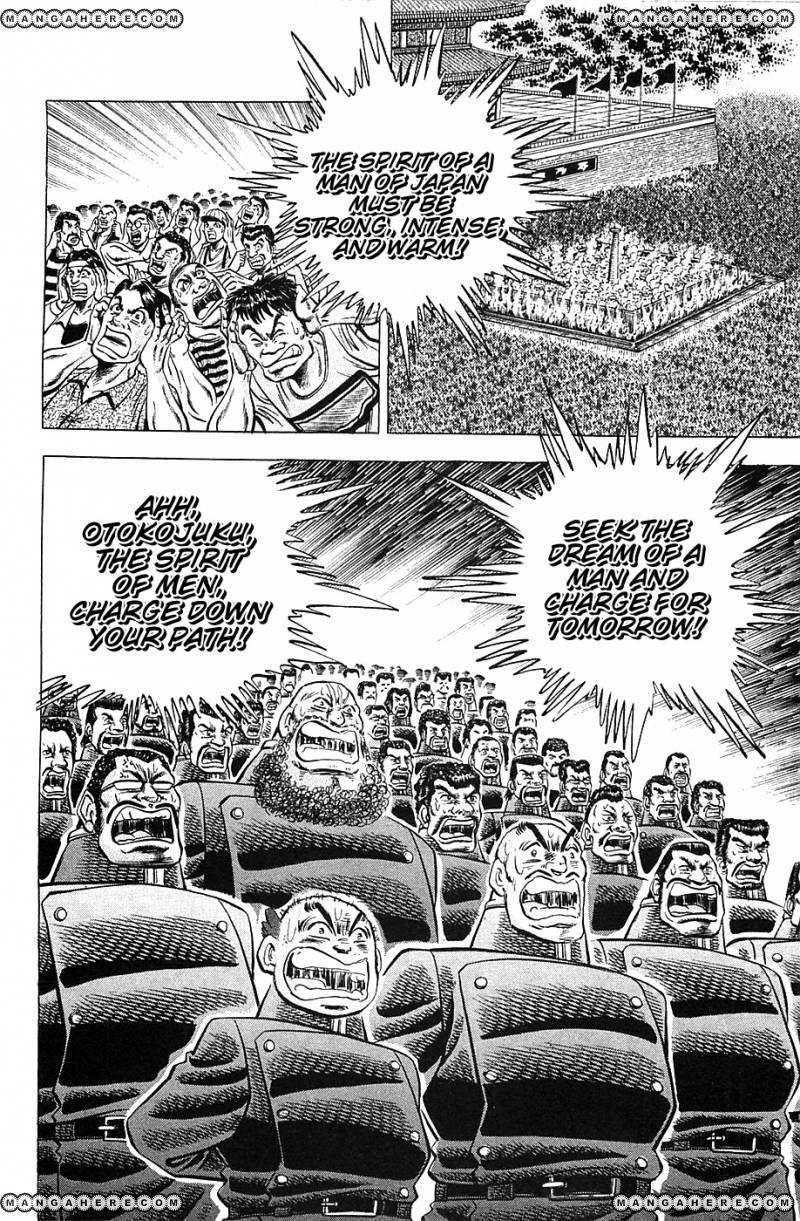 Akatsuki!! Otokojuku 30 Page 3