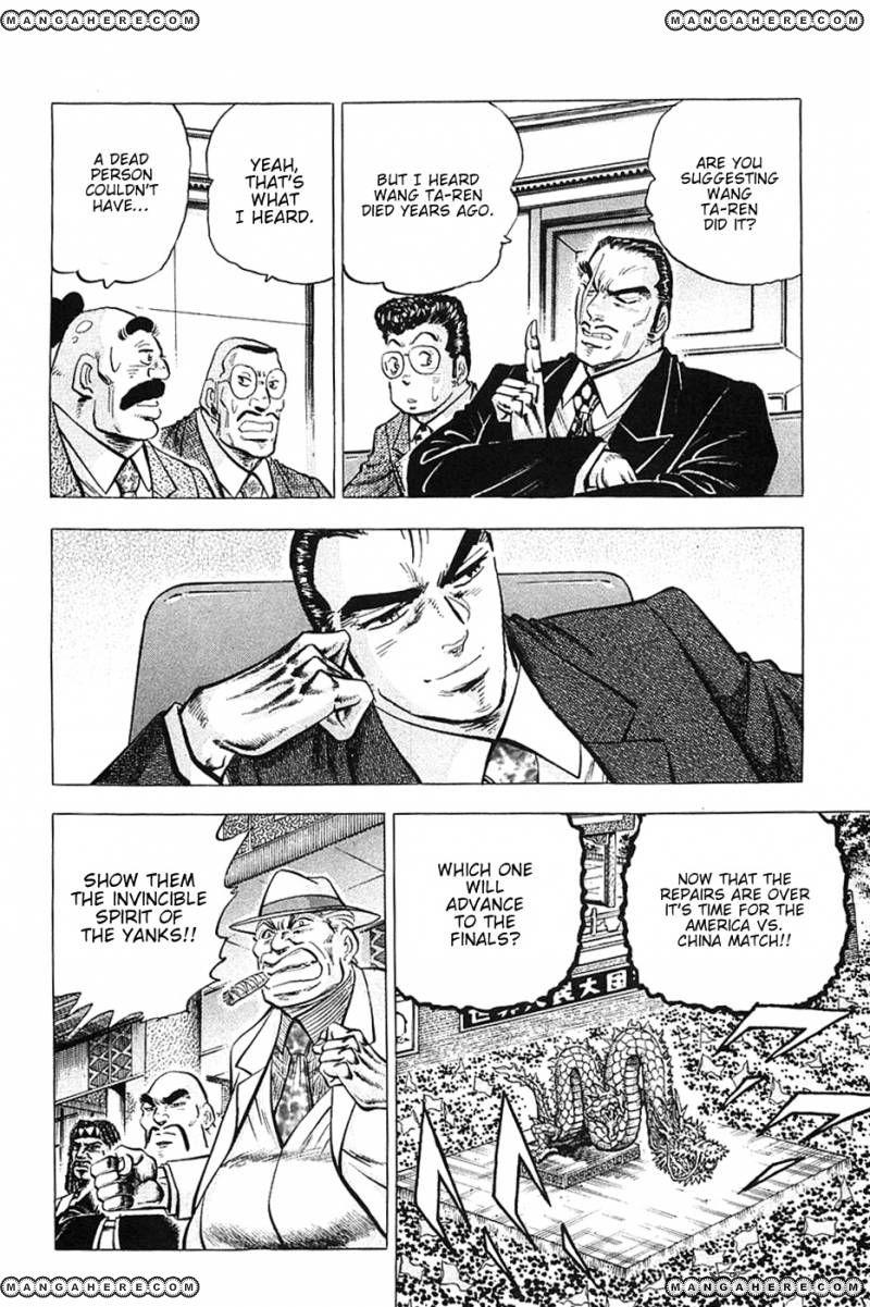 Akatsuki!! Otokojuku 35 Page 4
