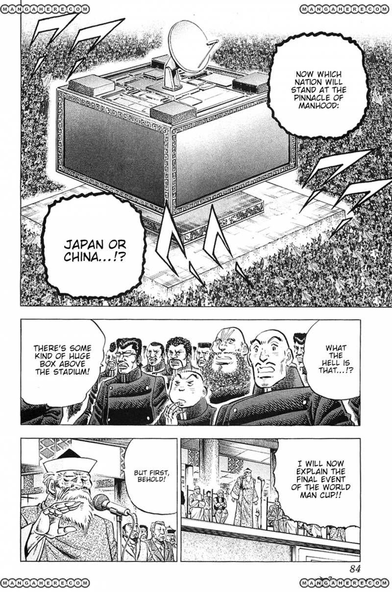 Akatsuki!! Otokojuku 36 Page 3