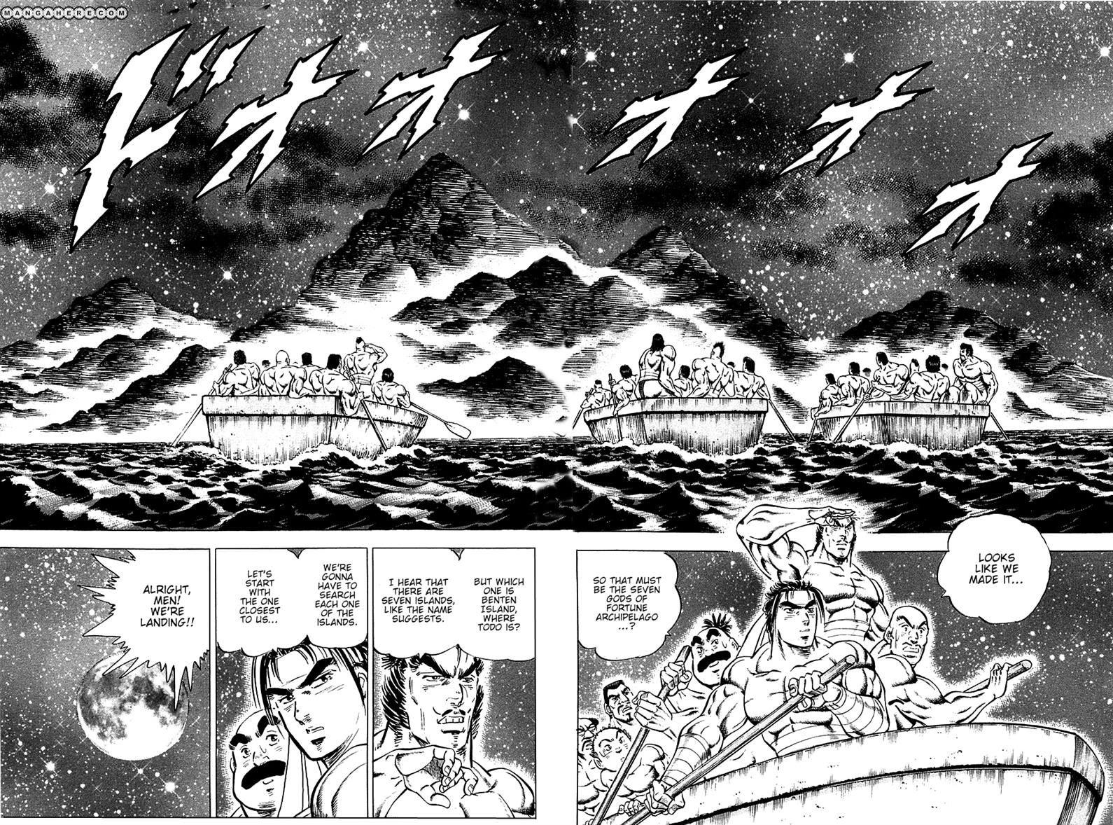 Akatsuki!! Otokojuku 48 Page 2