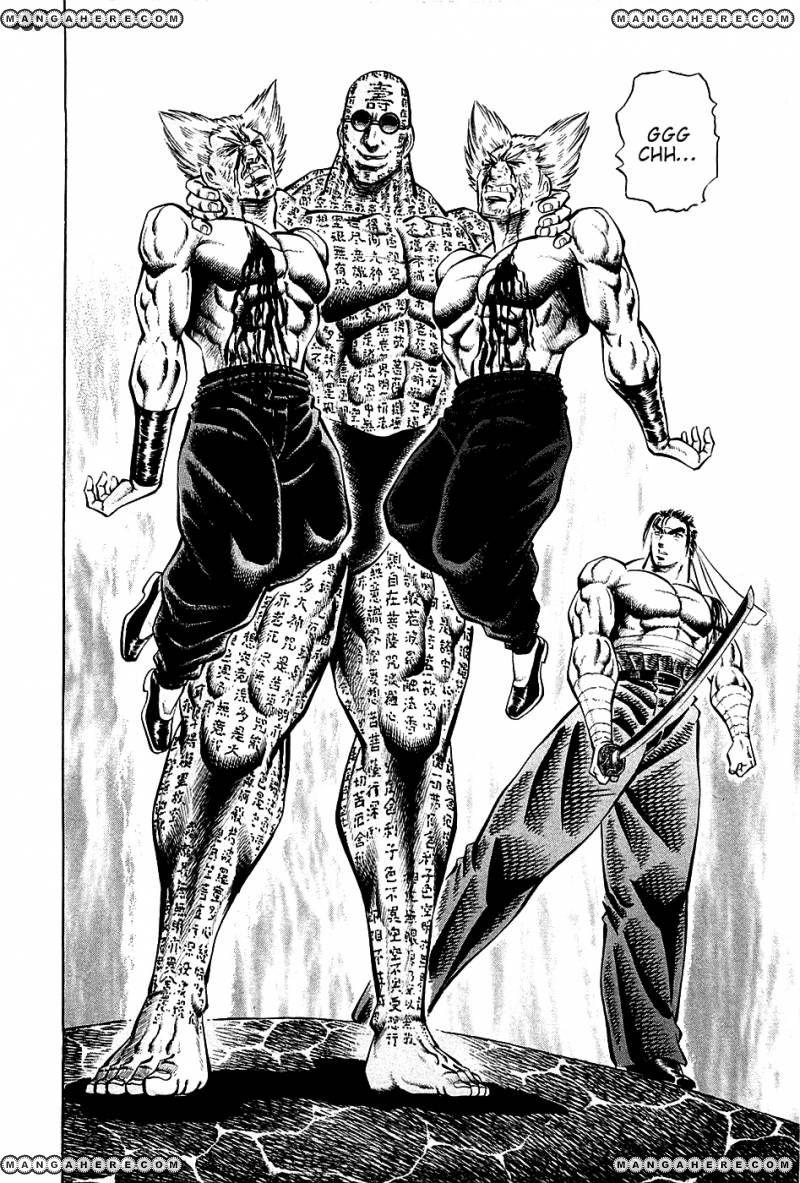 Akatsuki!! Otokojuku 58 Page 2