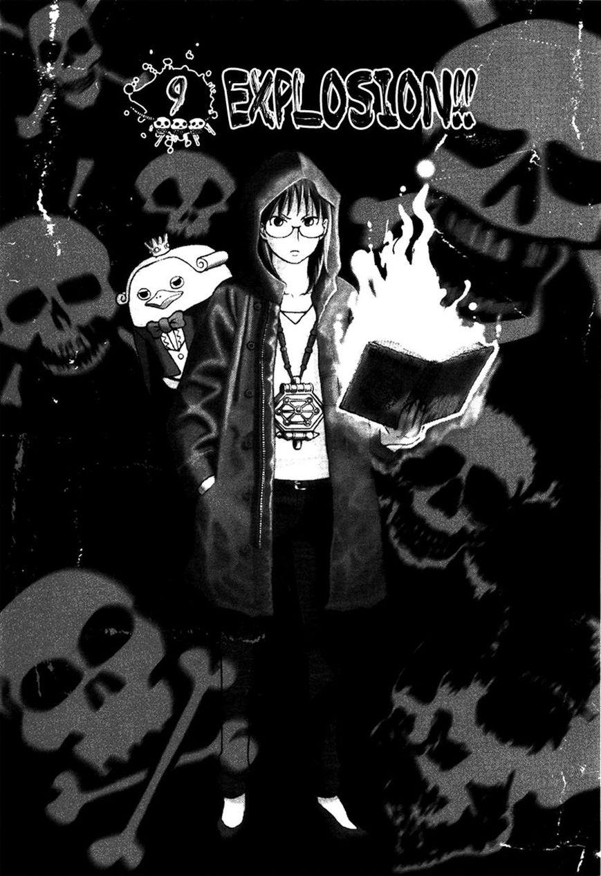 Yondemasu yo, Azazeru-san. 9 Page 1