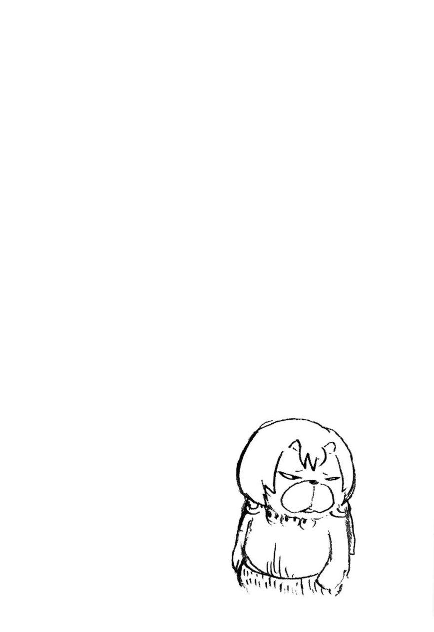 Yondemasu yo, Azazeru-san. 9 Page 2