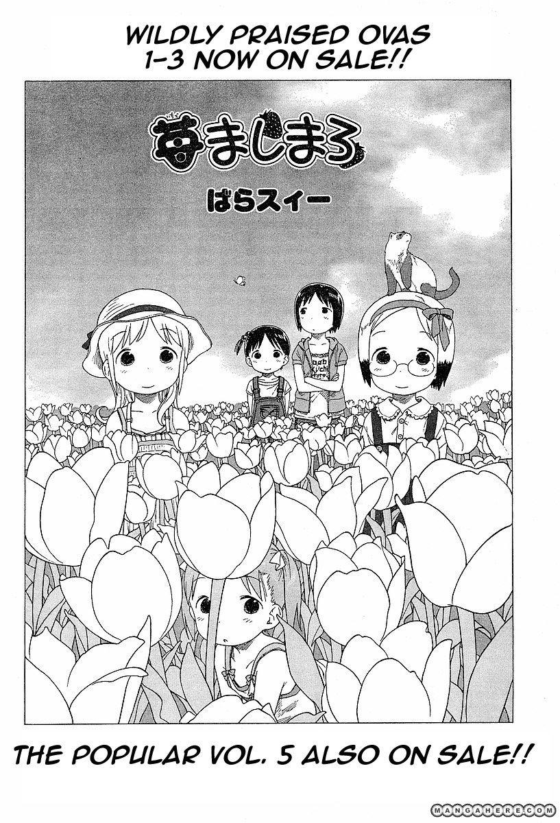 Strawberry Marshmallow 52 Page 2