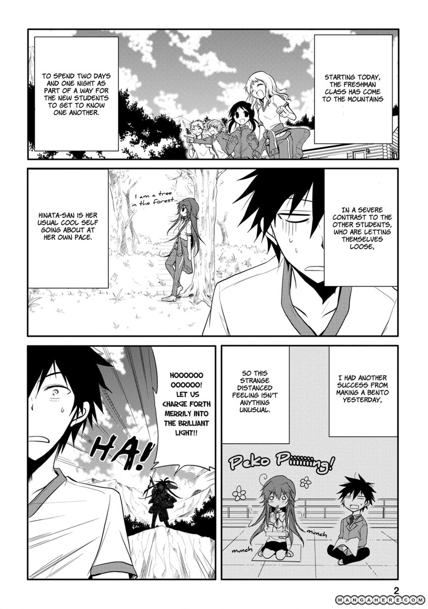 Seishun For-Get! 5 Page 2