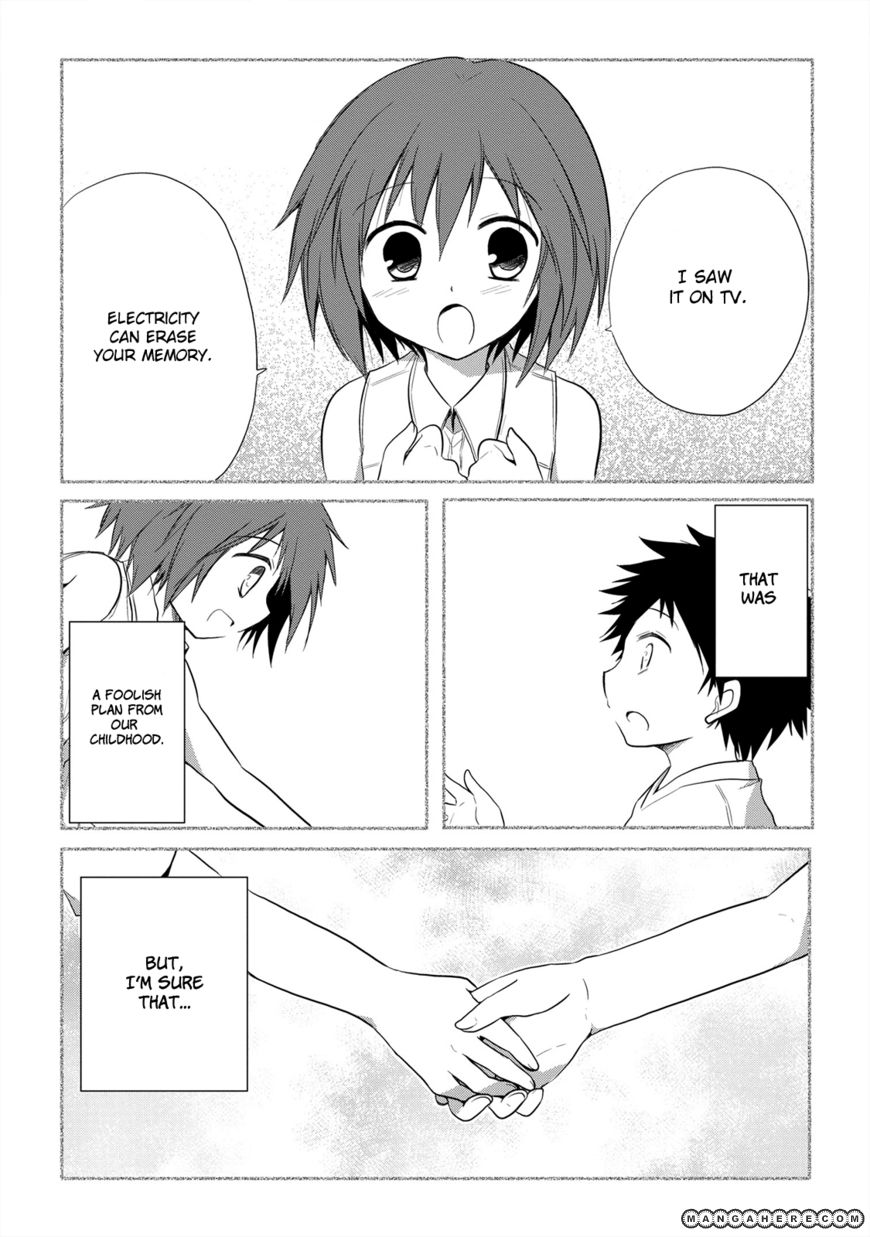 Seishun For-Get! 11 Page 2