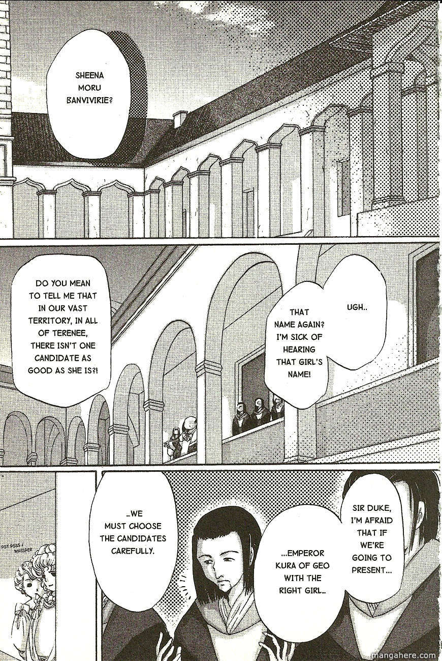 Planet Ladder 5.2 Page 3
