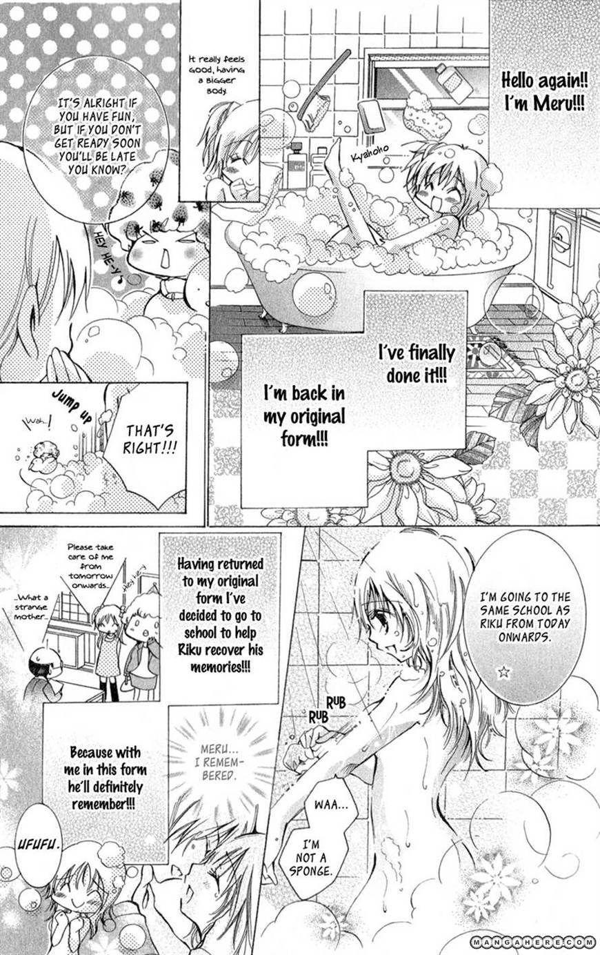 Caramel Kiss 9 Page 2