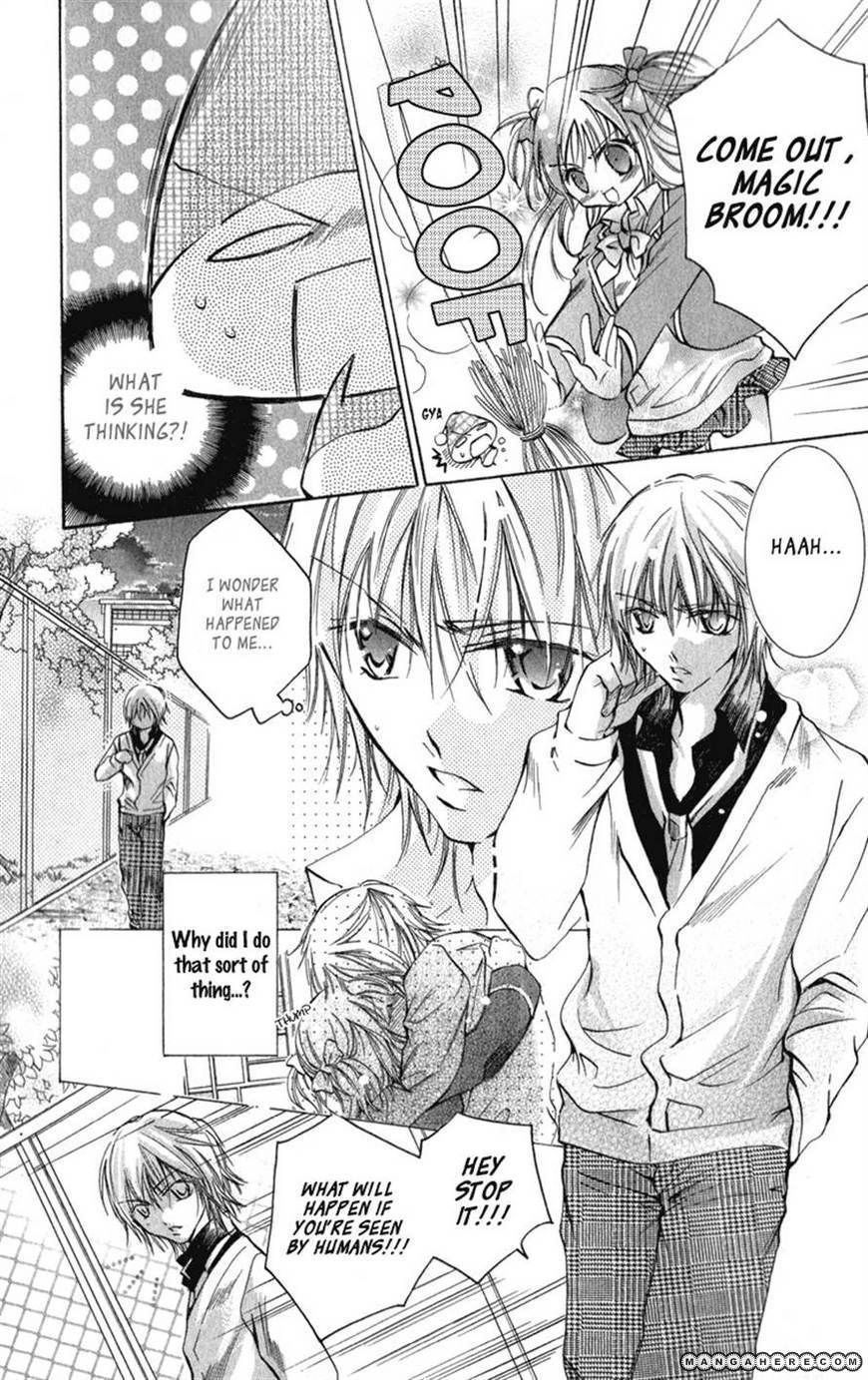 Caramel Kiss 10 Page 3