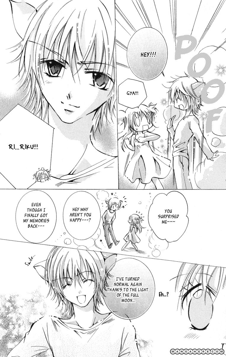 Caramel Kiss 11 Page 3