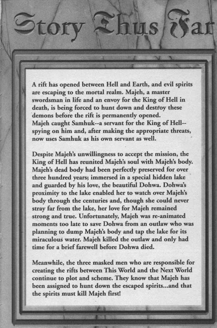 King of Hell 18 Page 2