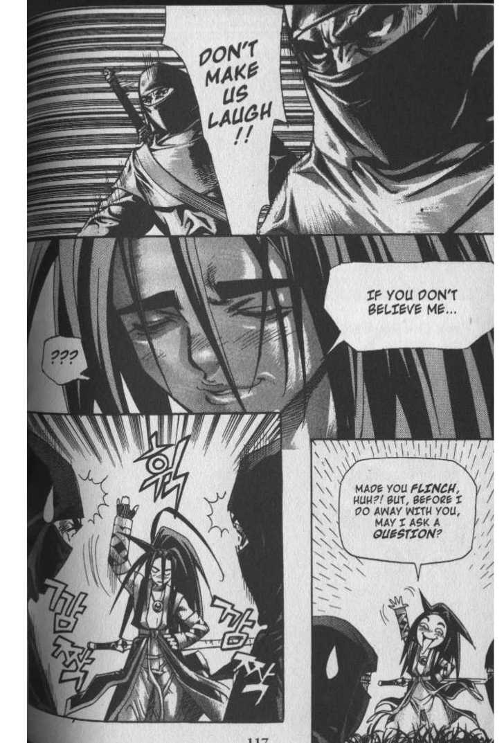 King of Hell 32 Page 2