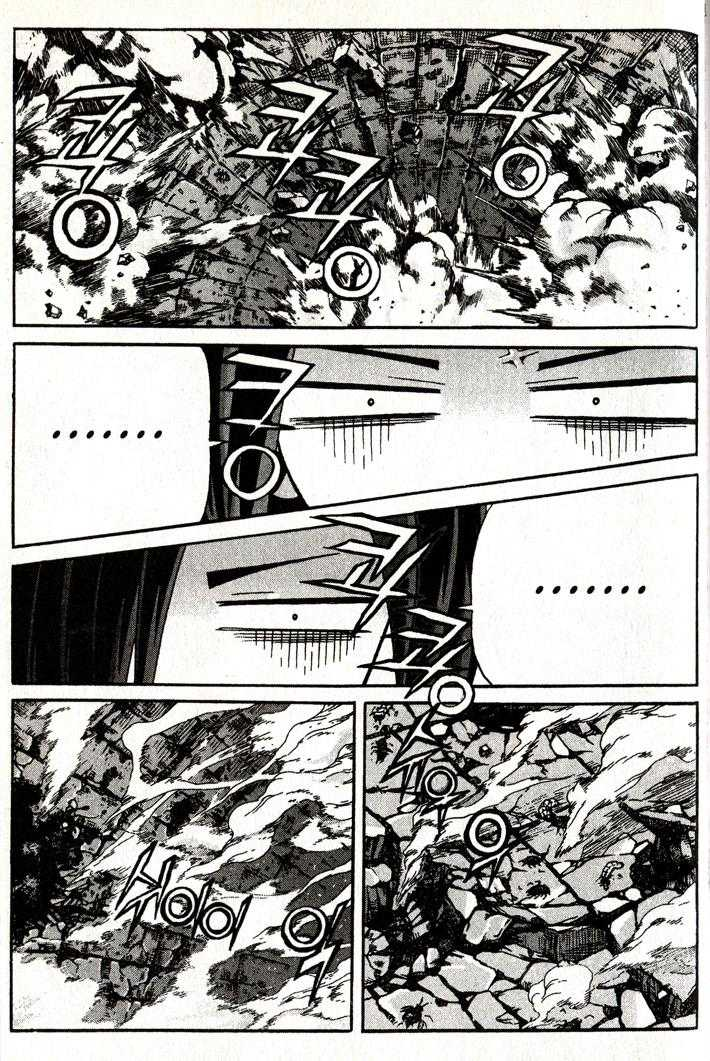 King of Hell 79 Page 2