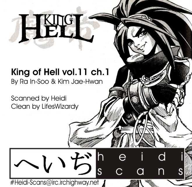 King of Hell 1 Page 1