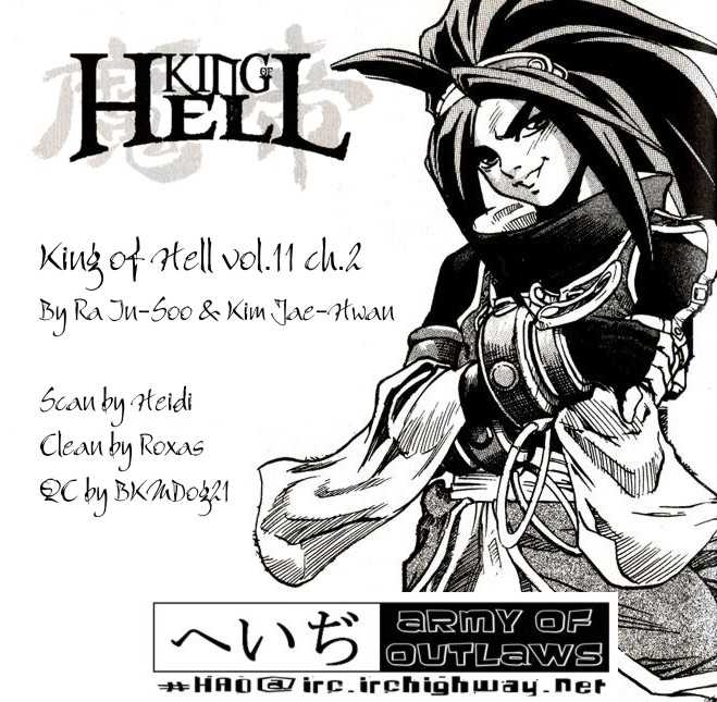 King of Hell 2 Page 2