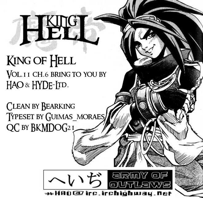 King of Hell 6 Page 1