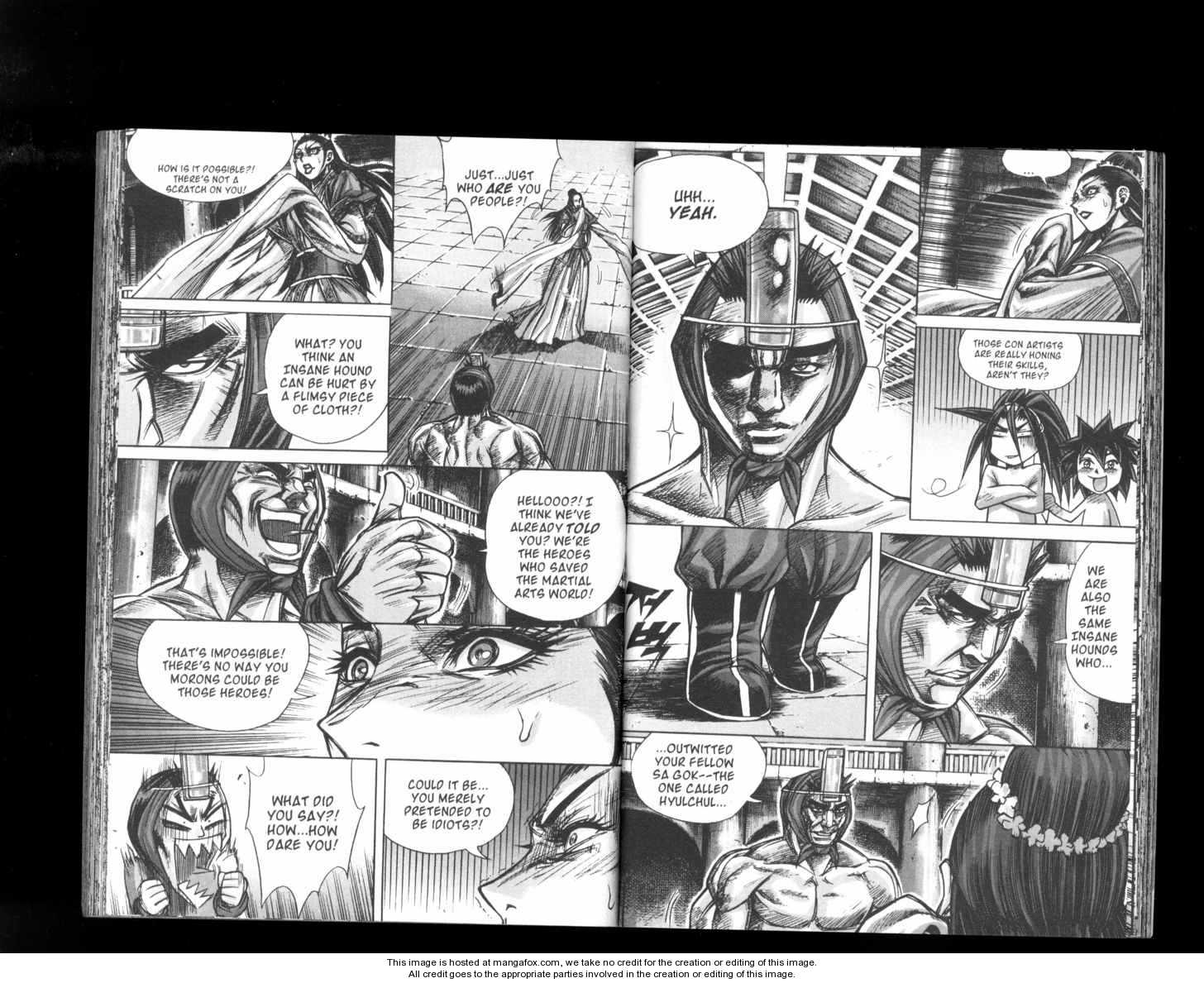 King of Hell 1.4 Page 2