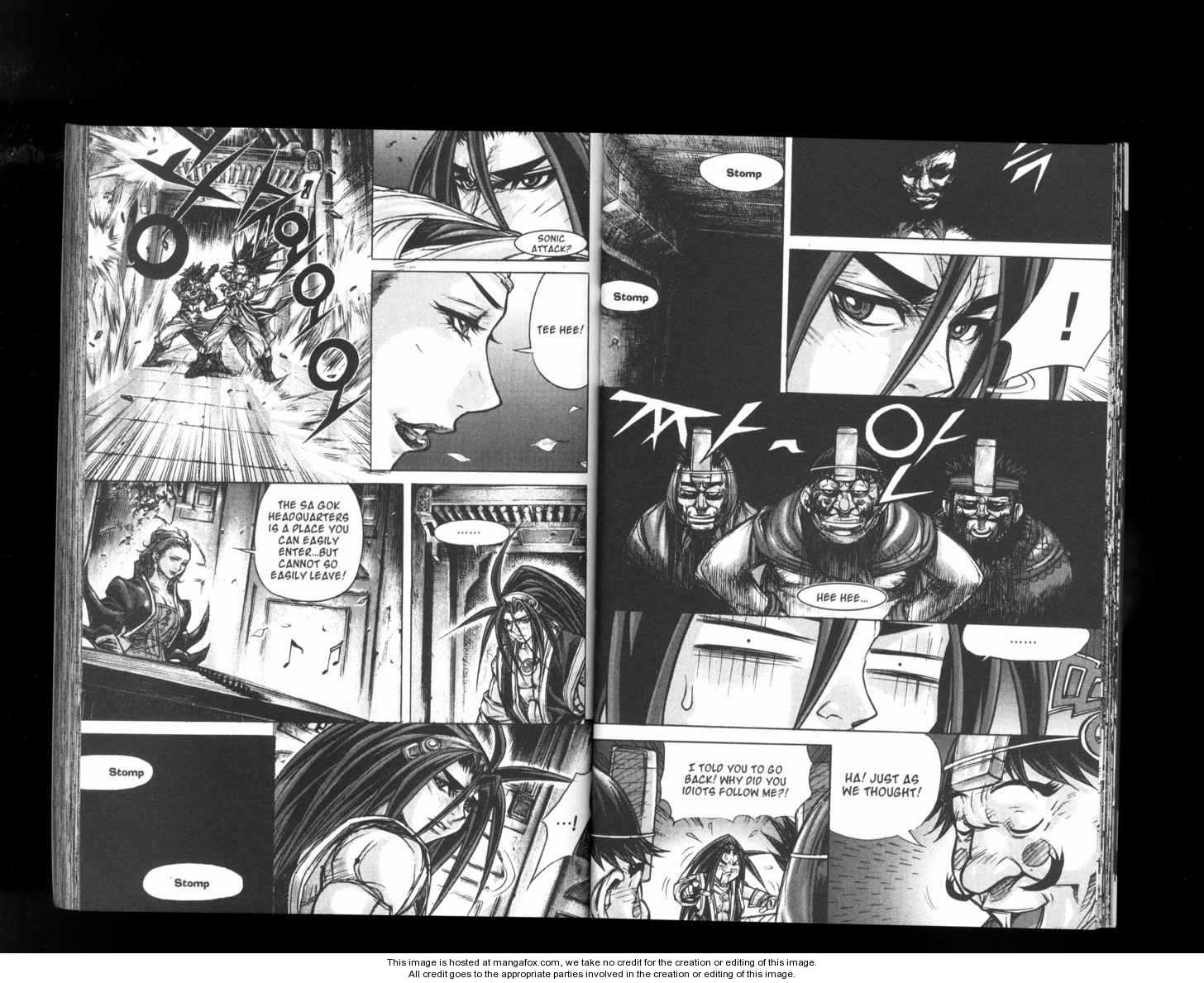 King of Hell 1.5 Page 2
