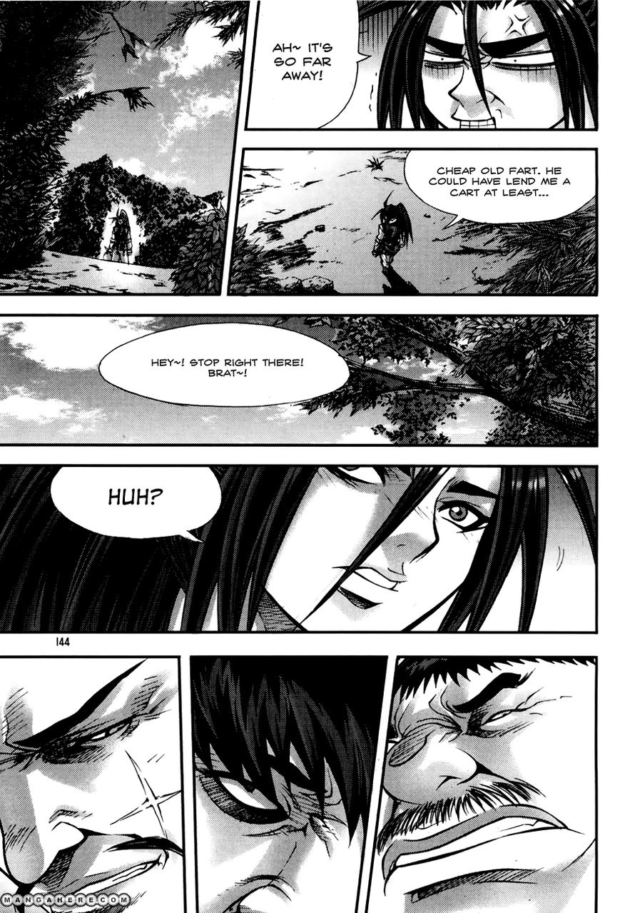 King of Hell 192 Page 2