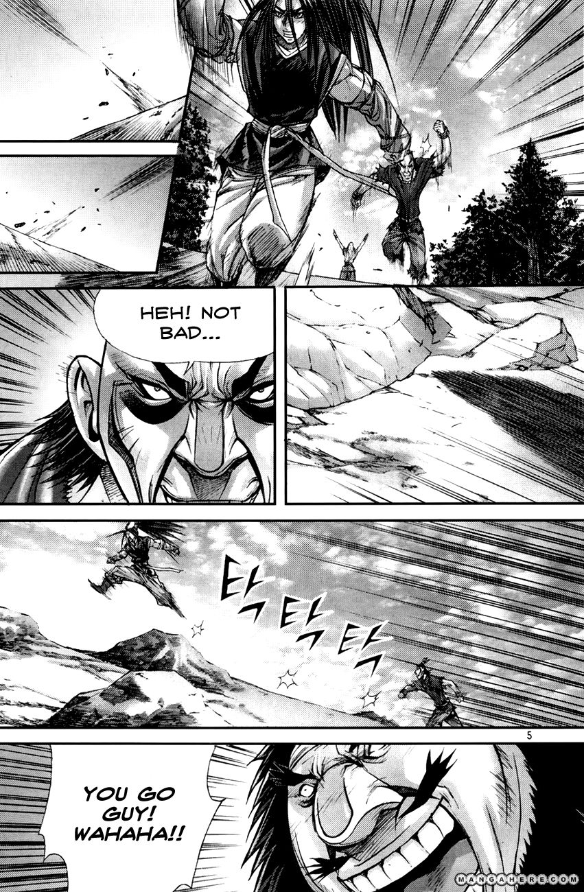 King of Hell 193 Page 4