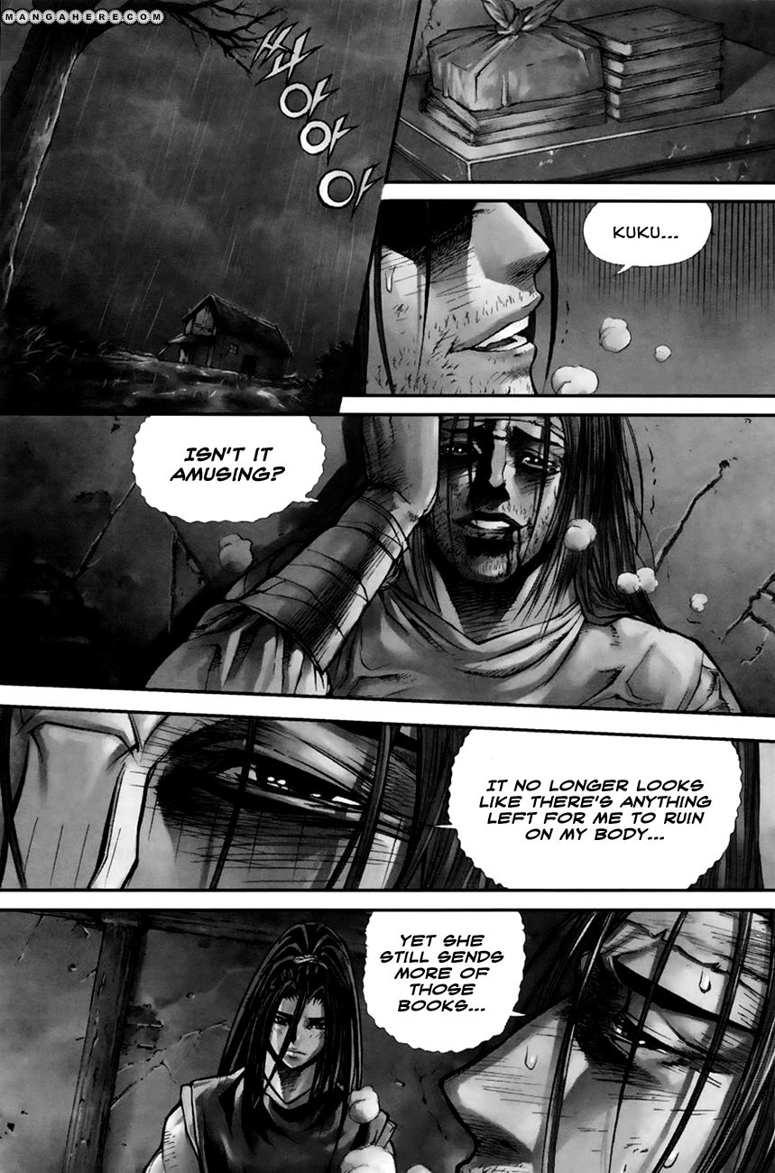 King of Hell 196 Page 3