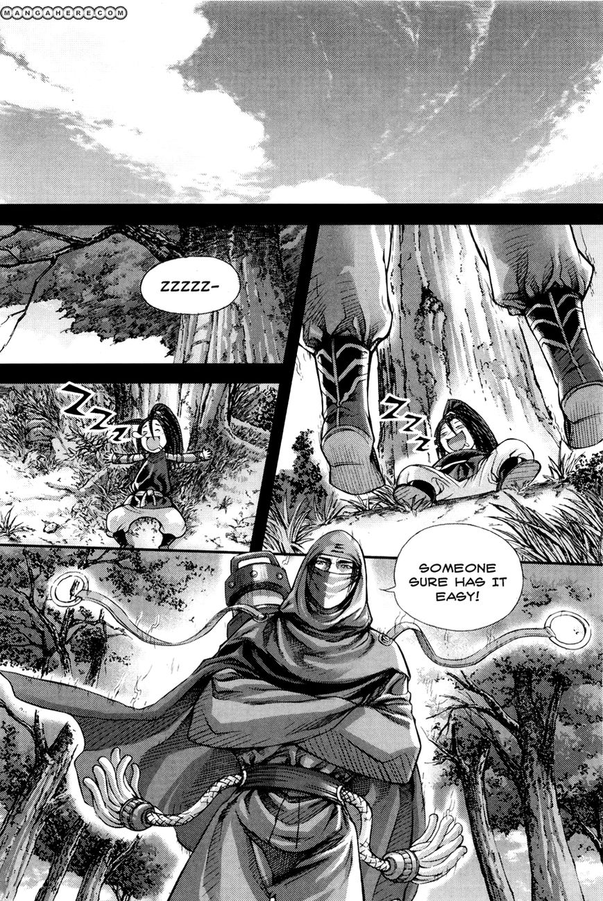 King of Hell 198 Page 2