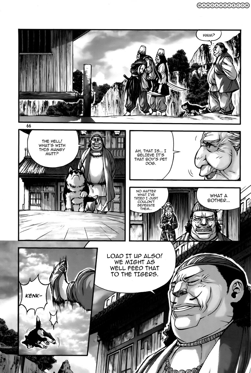 King of Hell 220 Page 2