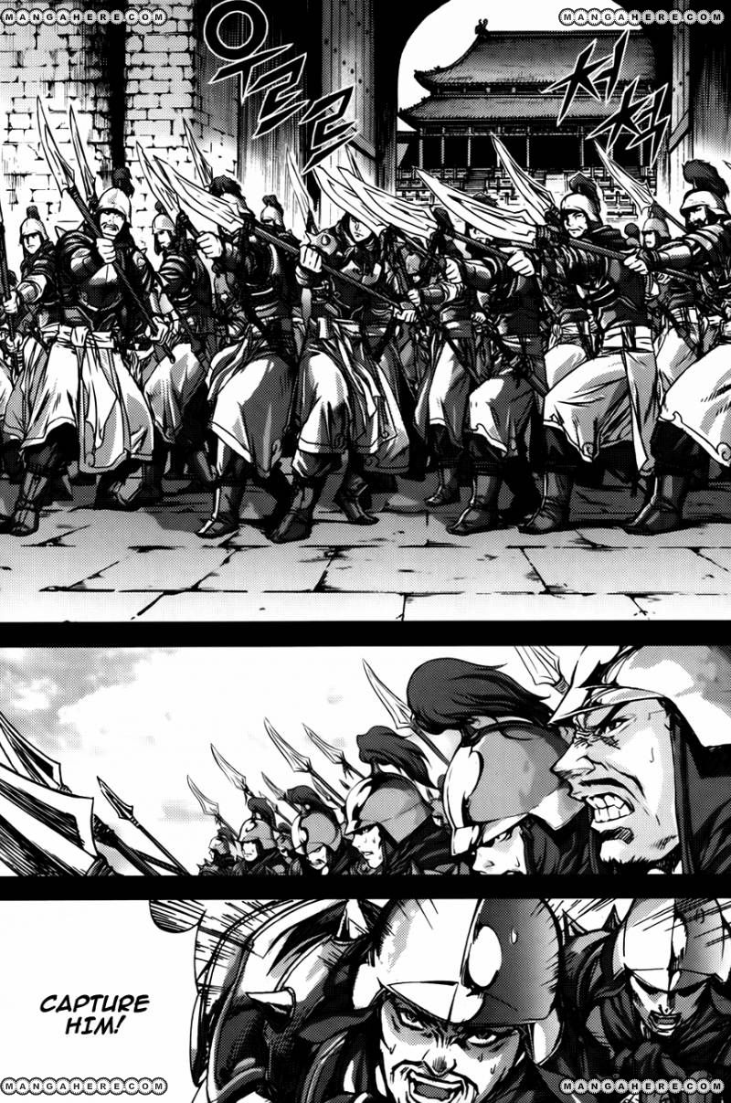 King of Hell 235 Page 2