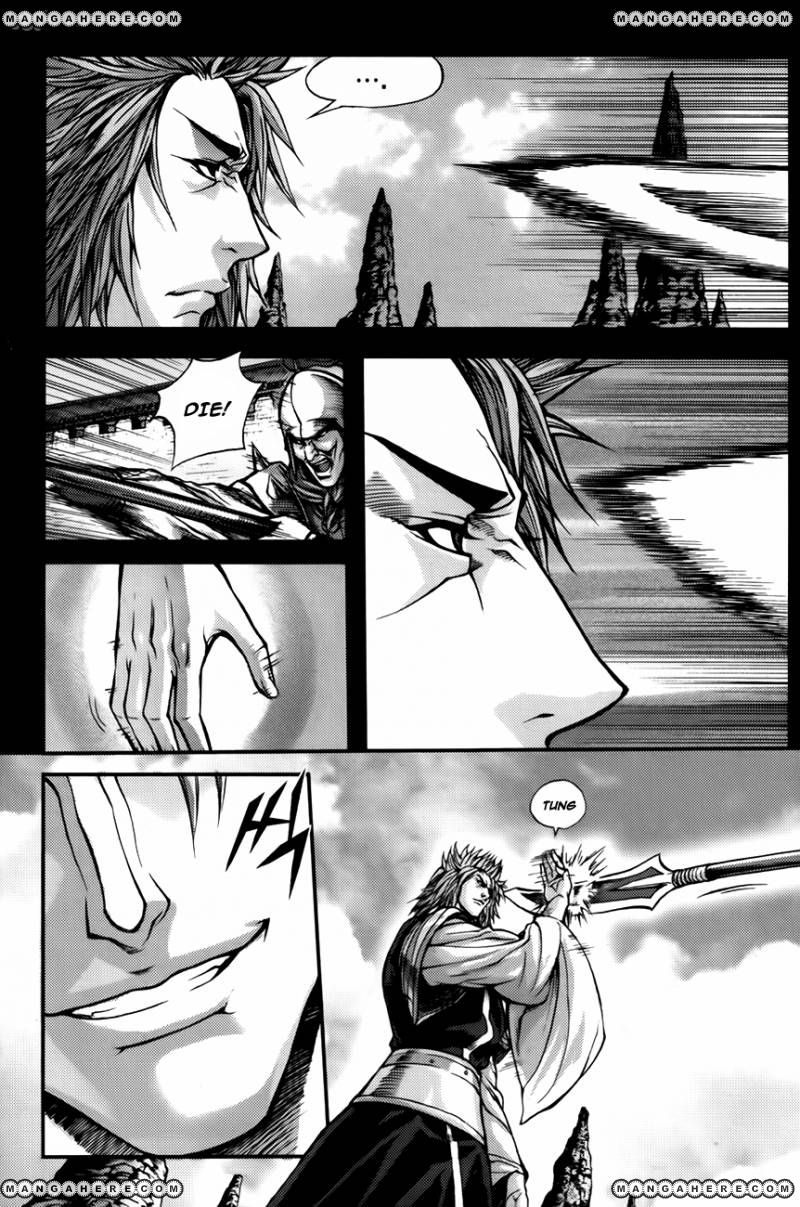 King of Hell 235 Page 4