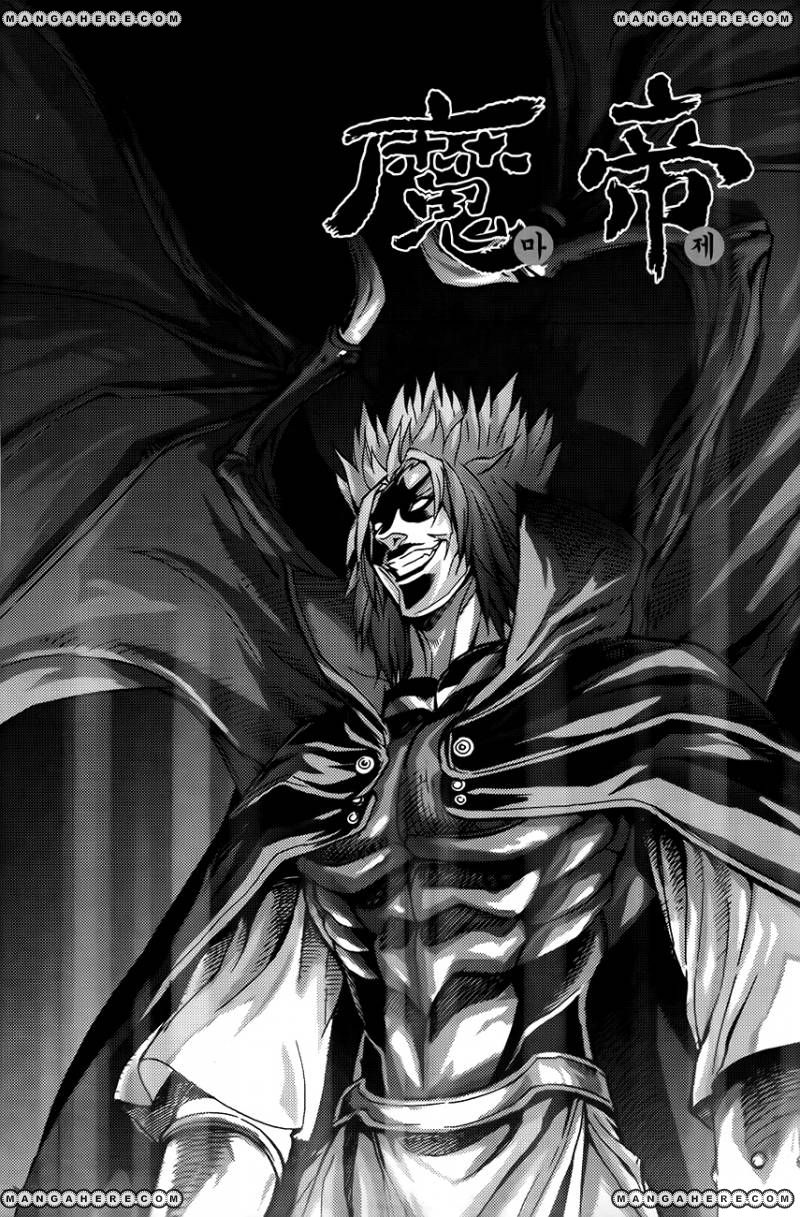 King of Hell 252 Page 1
