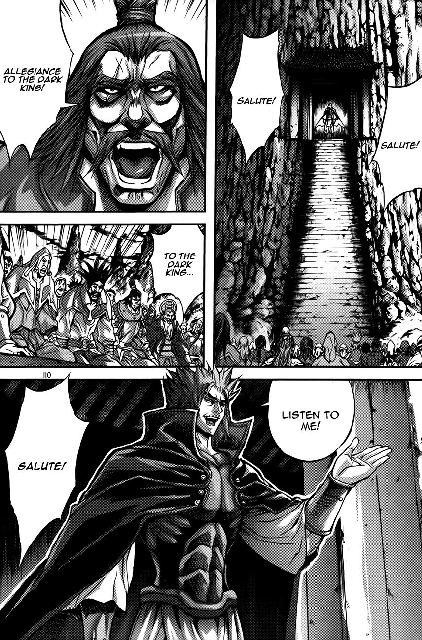 King of Hell 253 Page 2