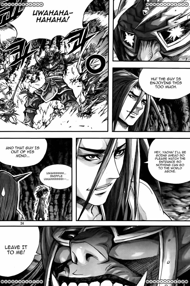 King of Hell 257 Page 2