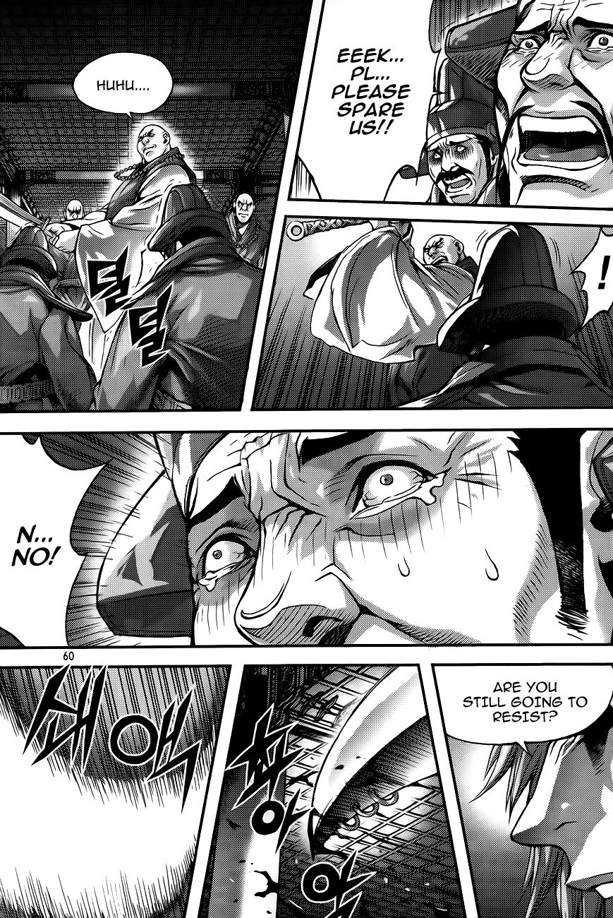 King of Hell 259 Page 2