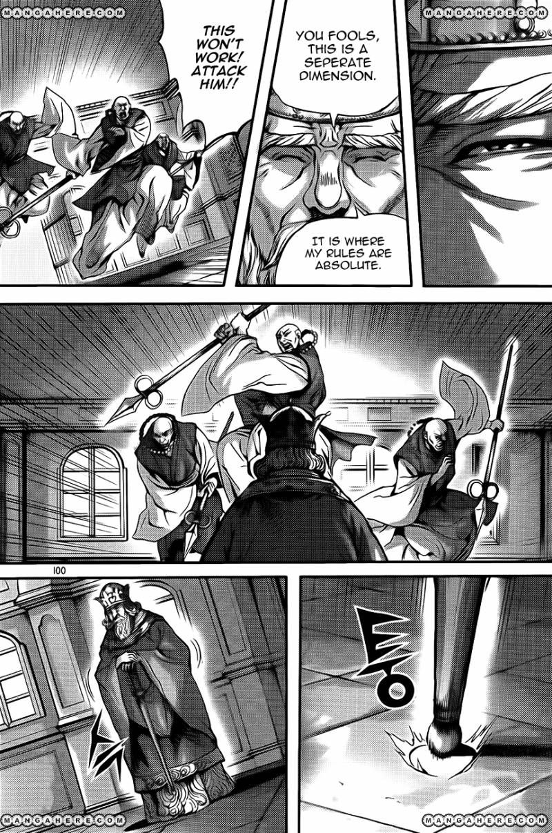King of Hell 269 Page 2