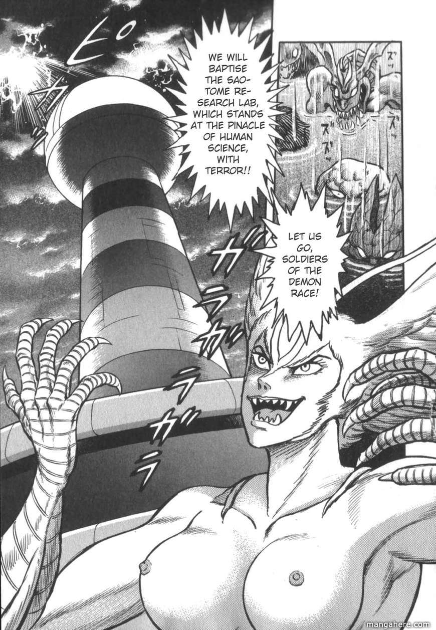 Devilman Tai Getter Robo 2 Page 3