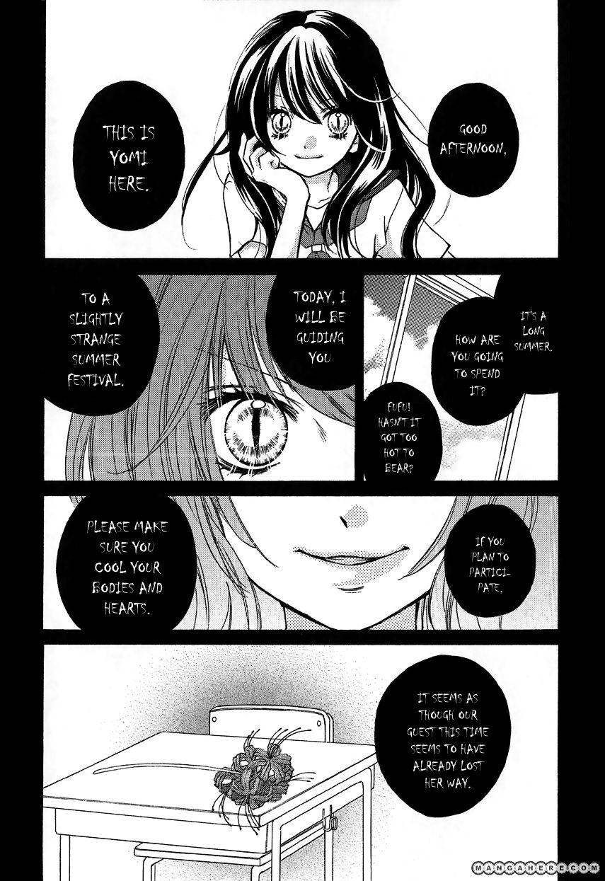 Zekkyou Gakkyuu 12.2 Page 2