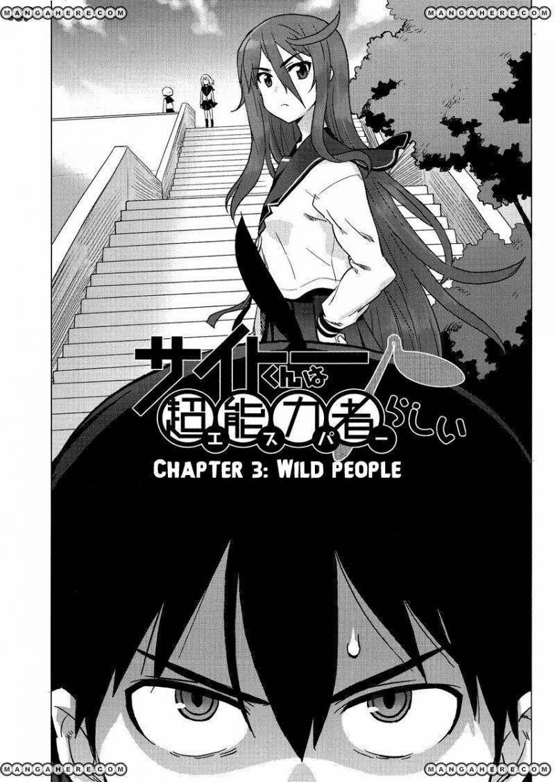 Saito-kun wa Chounouryokusha Rashii 3 Page 2
