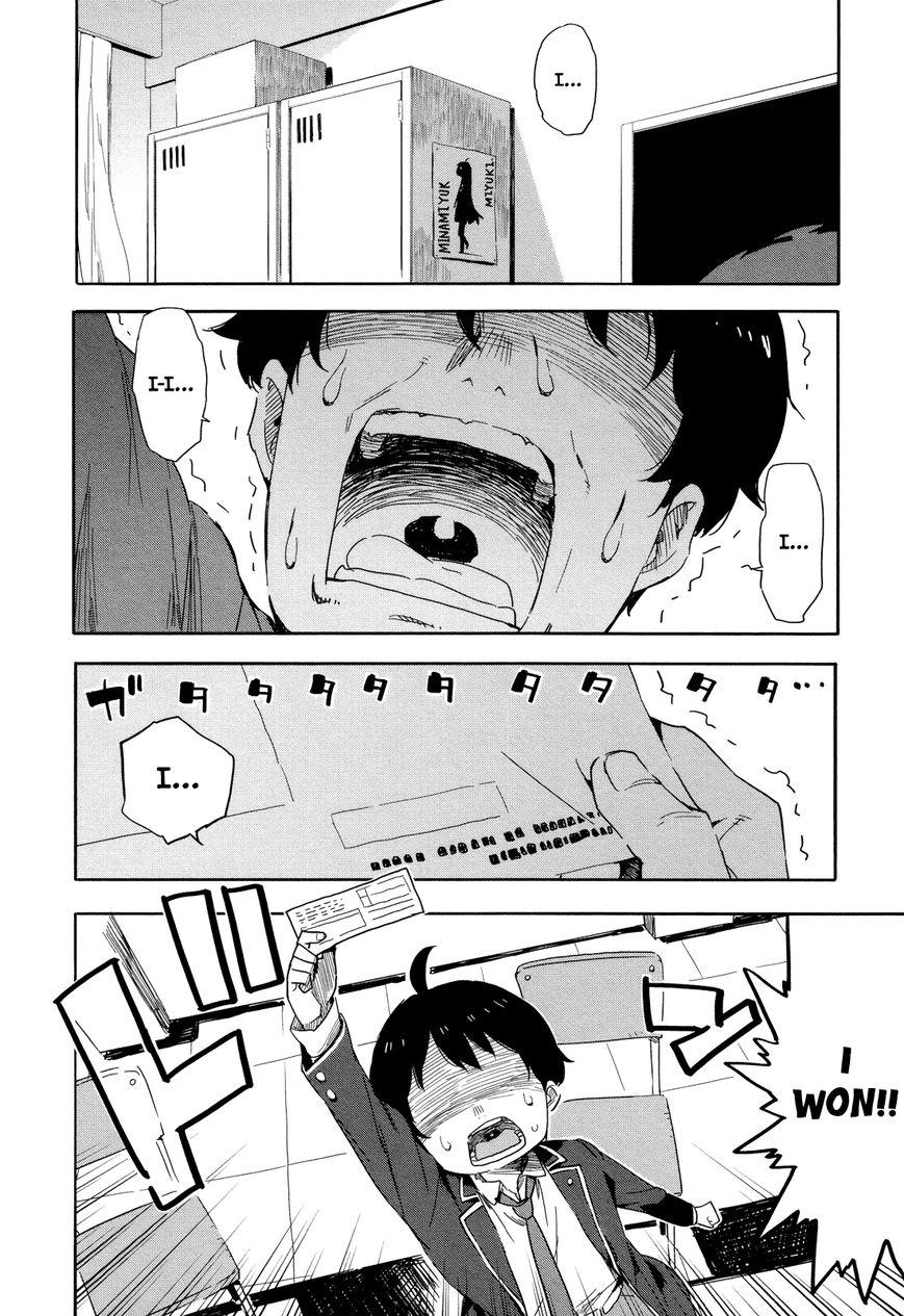 Saito-kun wa Chounouryokusha Rashii 16 Page 2