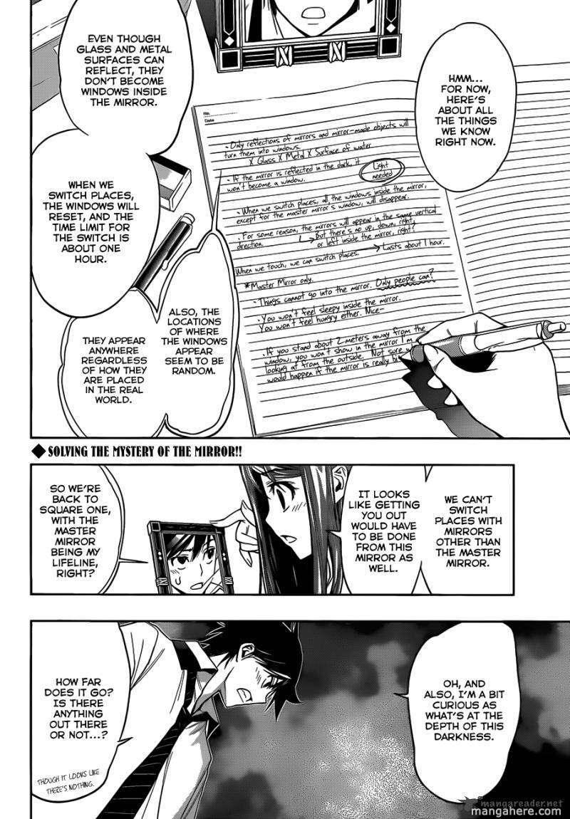Kagami No Kuni No Harisugawa 5 Page 3
