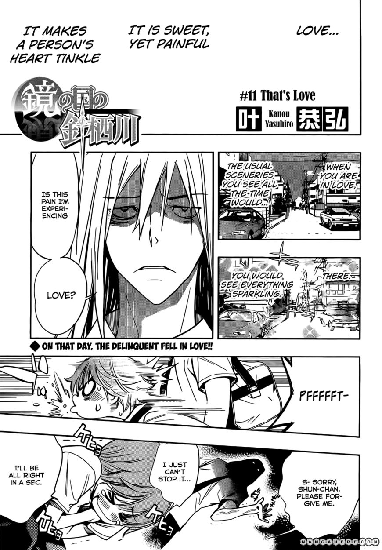 Kagami No Kuni No Harisugawa 11 Page 2