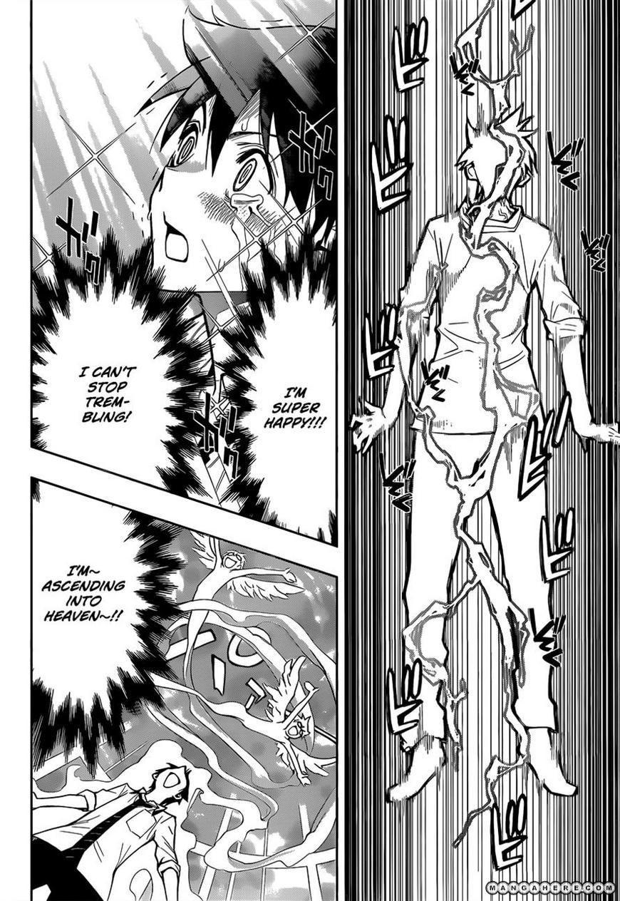Kagami No Kuni No Harisugawa 27 Page 2