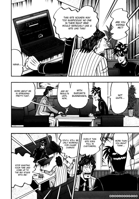 Tobaku Haouden Rei: Gyankihen 12 Page 2