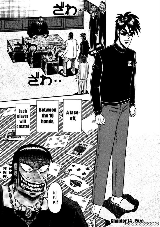 Tobaku Haouden Rei: Gyankihen 14 Page 1