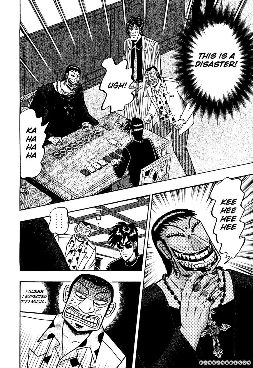 Tobaku Haouden Rei: Gyankihen 18 Page 2